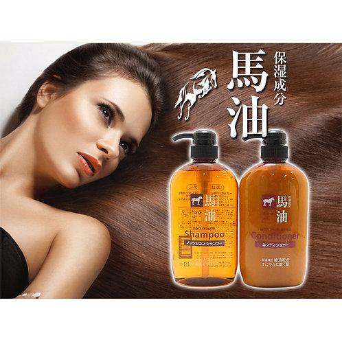 Kumano Shampoo/ Conditioner Horse Oil (Non Silicon) [600ml]