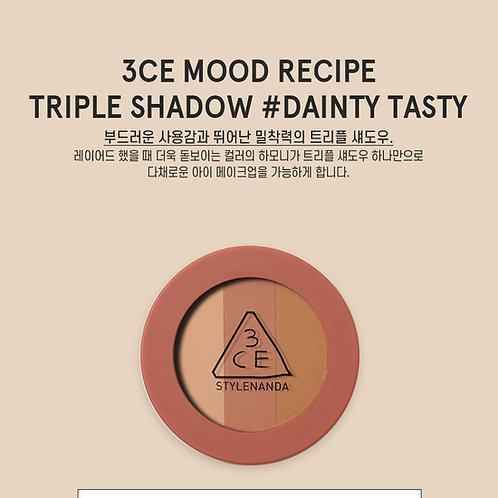 3 CONCEPT EYES - Mood Recipe Triple Shadow (3 Colors)