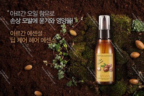 NATURE REPUBLIC - Argan Essential Deep Care Hair Essence 80ml