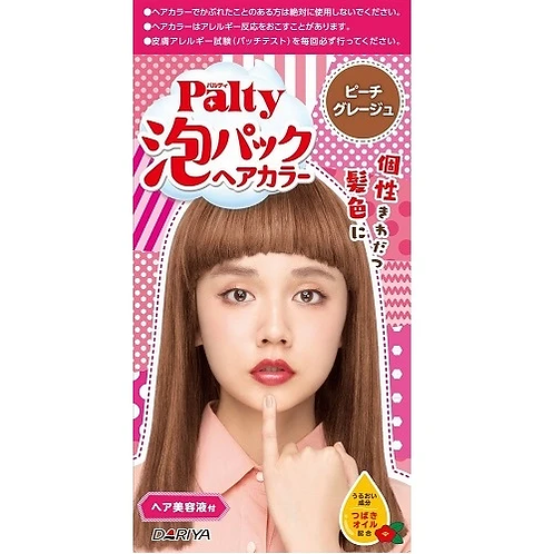 Palty Bubble Pack Hair Color - [Peach Grege]