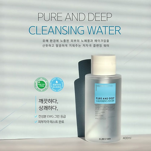 Alpine Remedy Pure & Deep Cleasing Water - ELRA STORY