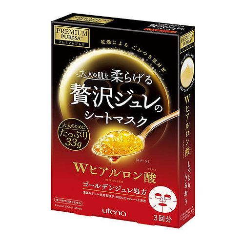 Utena - Premium Puresa Golden Jelly Mask (Hyaluronic Acid)