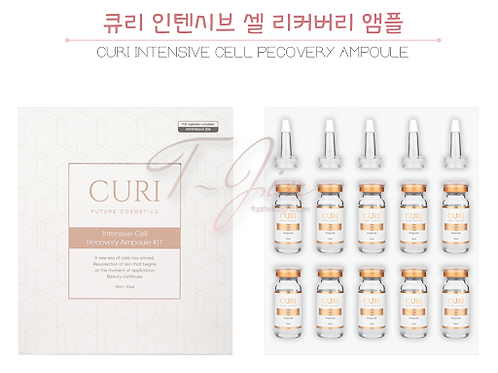 CURI Intensive Cell Recovery Ampoule KIT Premium Skin Care 10ea