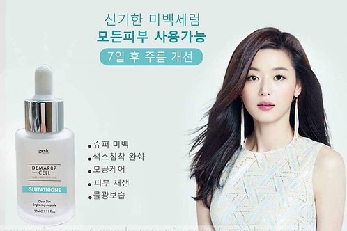 Serum Genie Demar87 Cell Glutathione MADE IN KOREA