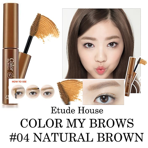 Etude House - Color My Brows 9ml