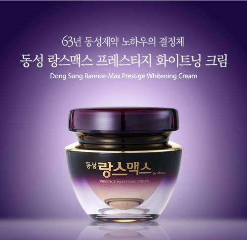 Dong Sung Rannce Max Prestige Purple Edition Whitening Cream FREE MASK