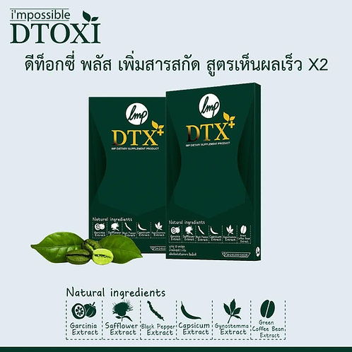 DTOXI PLUS WEIGHT LOSS - DTX NEW VERSION STRONGER THAN REGULAR DTOXI