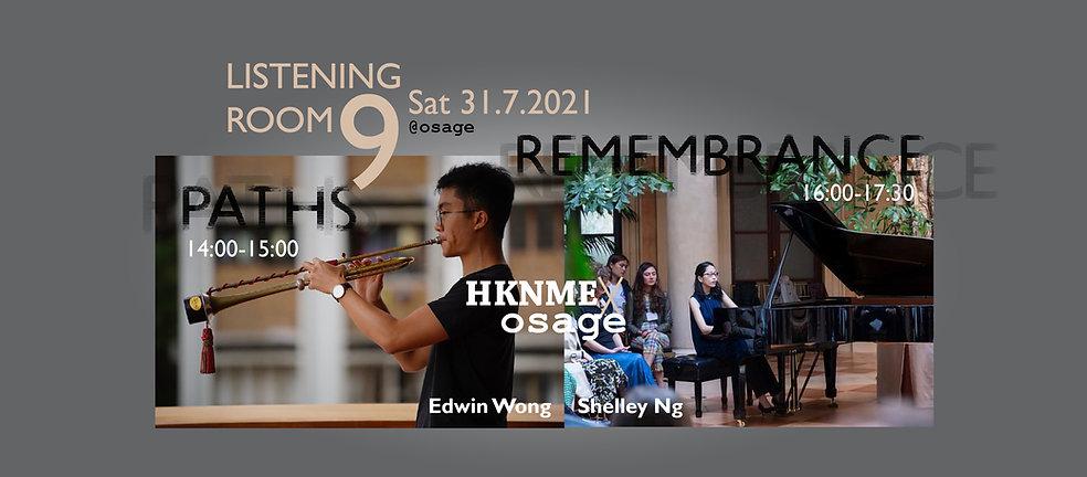 listening room 9 key visual_FB banner.jpg