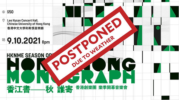 concert postponed.jpeg