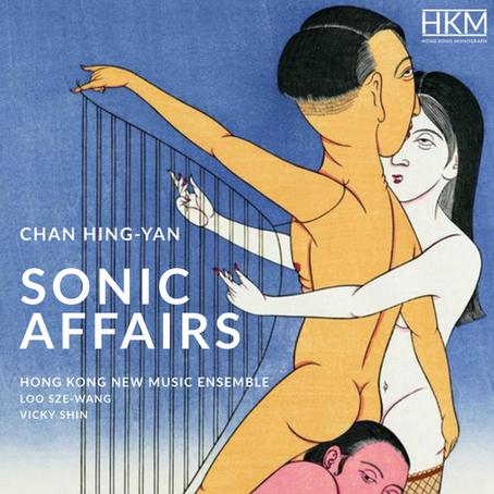 HONG KONG MONOGRAPH official release