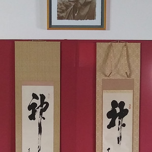 Life of Meishu-sama