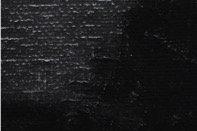Gamblin Etching Ink Stiff Portland Black