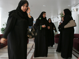 Saudi Businesswomen leave SR50bn of assets unused