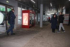 Владыкино_1 этаж_ЛБ.jpeg