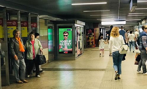Варшавская_ЖК Вш01 для сайта.jpg