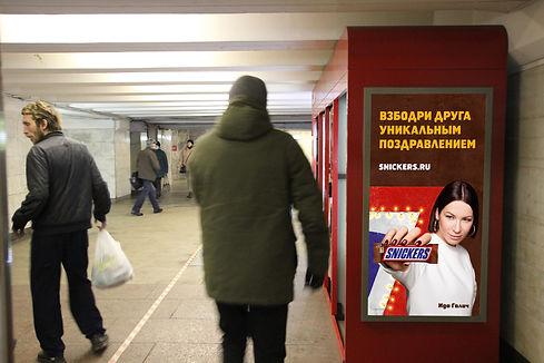 Братиславская_ЛБ Брт01_сев_правый.JPG