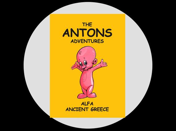 Alfa in Ancient Greece