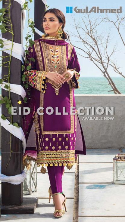 Gulahmed uk Eid Collection at hoorain