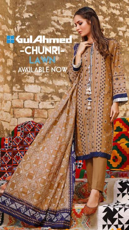 Gulahmed uk pakistani designer wear at h