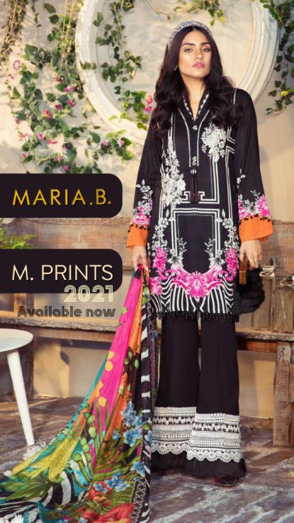 Maria B uk pakistani designer wear at ho