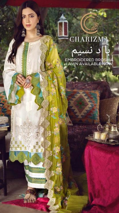 Charizma uk lawn pakistani ladies wear a
