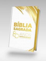 Foto-Biblia-2.jpg