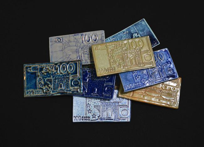 La Ilusion del Dinero
