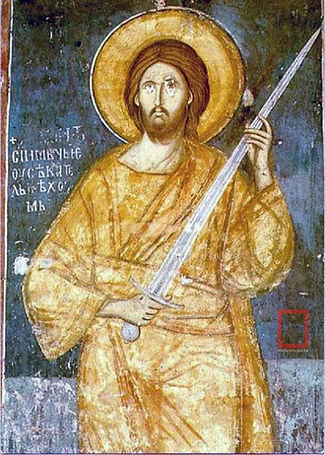 Jesus-with-sword-Kosovo (1).jpg