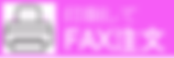 banner_8A_031011111111.png
