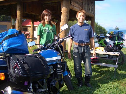 2006年08月13日_CIMG0002.JPG