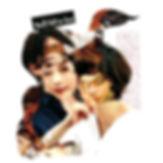 Youll Fall in Love JPEG.jpg