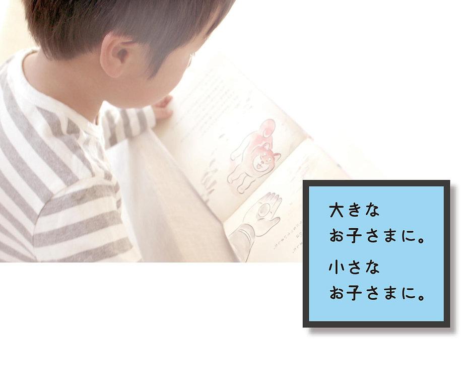 ichininsho_04.jpg