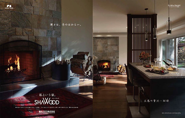 shawood_2.jpg