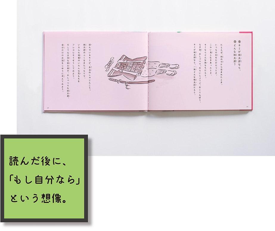 ichininsho_03.jpg