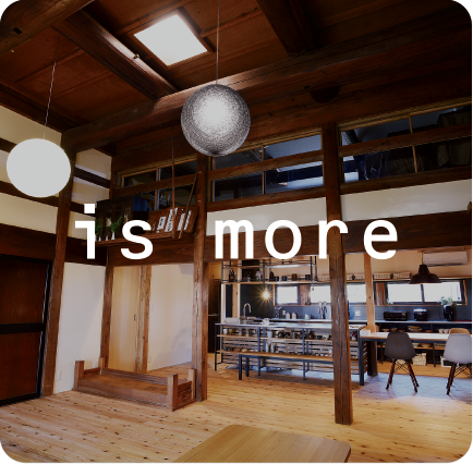 IS MORE