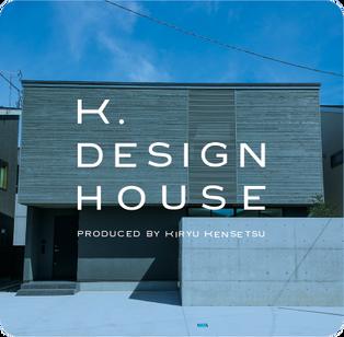 K.DESIGN HOUSE