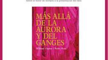 Fondo de Cultura Económica, Centro Cultural Gabriel García Márquez