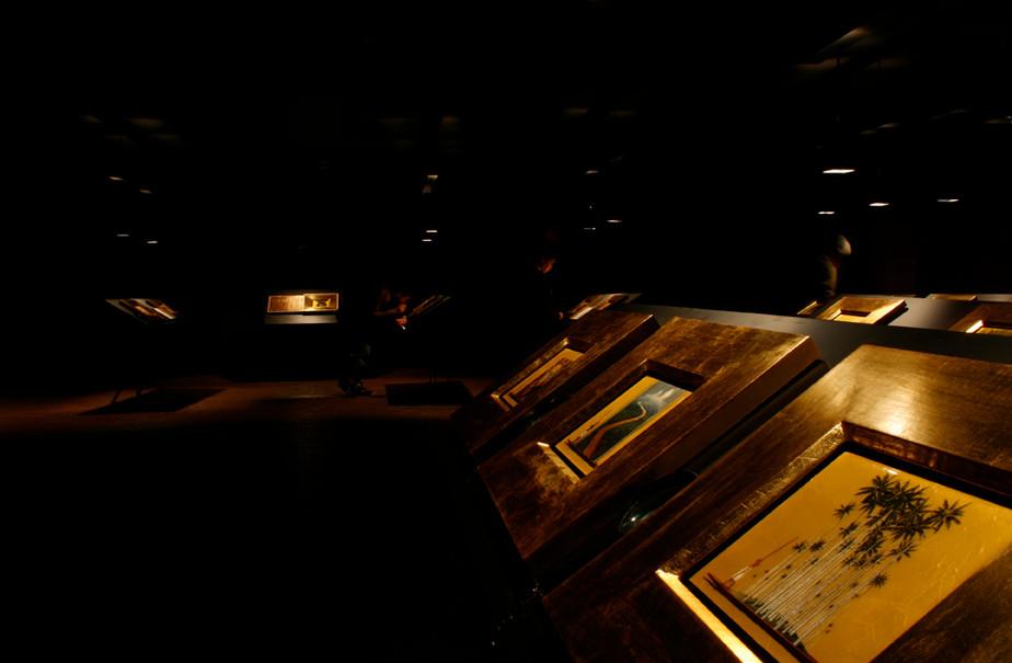 Mambo_Museo de Arte Moderno de Bogota 2009