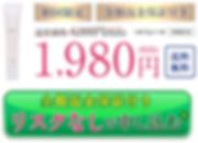 スクリーンショット 2019-07-11 17.57.10.png