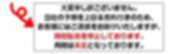 スクリーンショット 2019-06-29 22.59.15.png