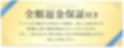 スクリーンショット 2019-07-11 17.59.18.png