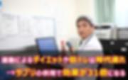 スクリーンショット 2019-06-29 22.12.27.png