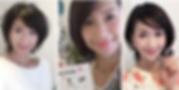 スクリーンショット 2019-06-16 19.26.12.png