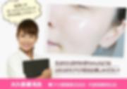 スクリーンショット 2019-06-16 19.06.58.png