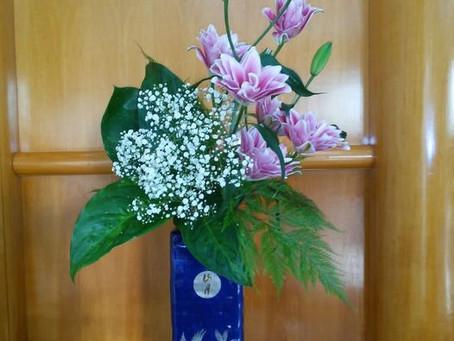 O belo, a paz e a flor.