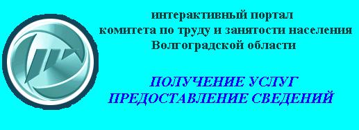 baber_Интерактивный-_портал.png