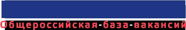 baner_работа_в_России.png