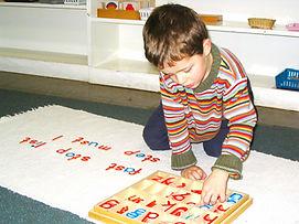 Montessori preschool, credentialed teacher, reading skills