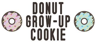 DGU_logo1.png
