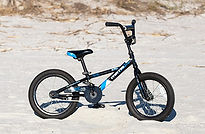 20 inch kids beach bike